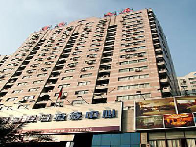 Futian District Lvyin Holiday Business Hotel Shenzhen