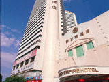 Luohu District Xinwangchao Hotel Shenzhen