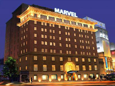 Huangpu District Marvel Hotel, Shanghai