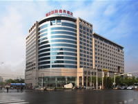 xiangda international hotel