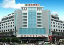 Xiangshan District Vienna Hotels-Guilin Zhongshan Road Branch