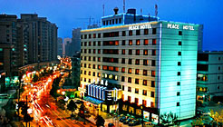Xiacheng District Hangzhou Heping Hotel