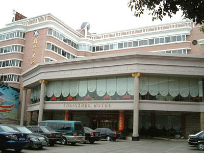 Zhenhai District Ningbo Xiongzhen Hotel