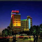 Xiangshan District Angel Hotel - Guilin
