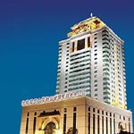 Dongcheng District Anzhen Plaza Hotel - Beijing