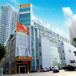 Beihai star Business Hotel