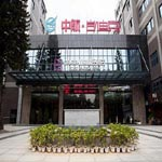 Huli District COCO Boutique Hotel - Xiamen
