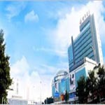 Chengguo Business Hotel - Changsha