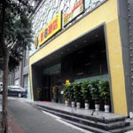 Yuzhong District Chongqing Super 8 Hotel (Chaotianmen shop)