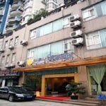 Jiulongpo District Cygnet Inn Yangjiaping - Chongqing