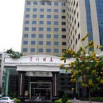 Delight Empire Hotel - Dongguan