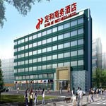 Dinghe Business Hotel - Hangzhou