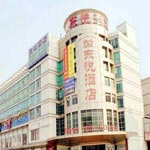 Wanchengwanjiang District Dong Yue Hotel - Dongguan