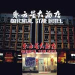 Xiangzhou District East Star Hotel Zhuhai Wan Chai