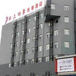 Panlong District Fairyland Hotel Dongfeng Square - Kunming
