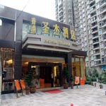 Jiulongpo District Fu Xing Hotel - Chongqing