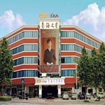Baoan District GOH Inn - Shenzhen