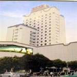 Gulou District Galaxy Garden Hotel - Fuzhou