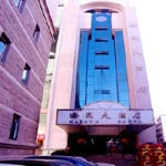Panlong District Haikun Hotel Beijing Road - Kunming