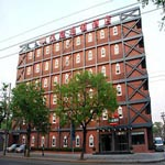 Dongcheng District Hanting Hotel Wangfujing - Beijing