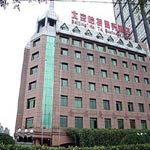 Fengtai District Hart Business Hotel - Beijing