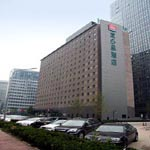 Chaoyang District Hotel Ibis Sanyuan - Beijing