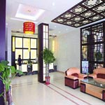 Xiaoshan District Huatian Business Hotel - Hangzhou