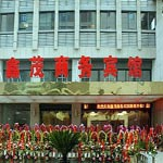 Huzhou Xinmao Business Hotel