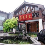 Jiading District Jiading Hotel - Shanghai