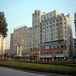 Jiang Xi Golden Holiday Inn - Jiujiang