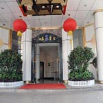 Futian District Jiangsu Hotel - Shenzhen