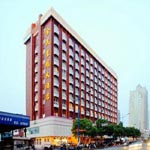 Lucheng District Jinmao Huangguan Hotel - Wenzhou