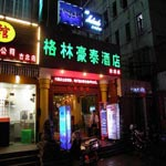 Changning District Jiuyang Guest House - Shanghai