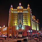 Manzhouli International Hotel - Manzhouli
