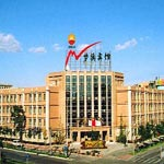 Haidian District Mengxi Hotel - Beijing