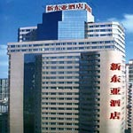 Xuhui District New East Asia Hotel - Shanghai