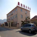 Laoshan District Qingdao Asahi morning business hotel (Ocean University)