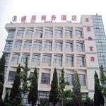 Daxing District Rongchen Business Hotel - Beijing