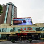 Xiaoshan District Sanyi Hotel - Hangzhou