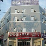 Shang Ke You Express Hotel Rizhao Zhaoyang Road