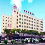 Xiangzhou District Sihai Commercial Hotel - Zhuhai