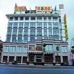 Super 8 Hotel Putian Hanjiang Commercial City