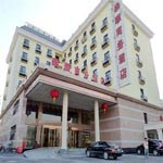 Taishun Business Hotel - Beijing
