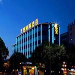Haishu District Teckon Continental Hotel - Ningbo