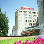 The Super 8 Hotel Yiju - Hohhot