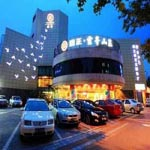 Xihu District Union Lingfeng Hotel - Hangzhou