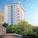 Chancheng District Vienna Hotel Foshan Chancheng Renmin Road