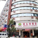 Vienna Hotel Shanghai Road - Guilin