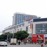Wuhan Milai Holiday Inn