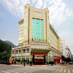 Wuyi Hushan Holiday Inn